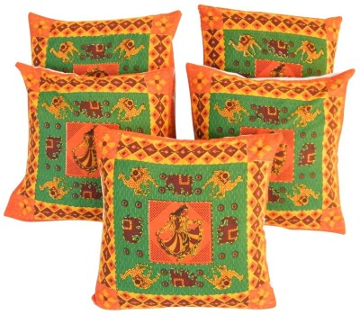 The Fancy Mart Abstract Cushions Cover