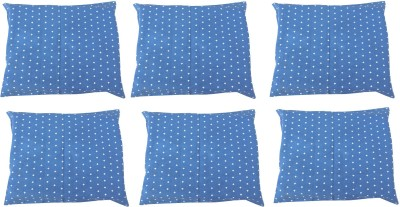 Tidy Printed Cushions Cover