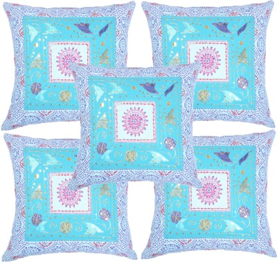 Kema Embroidered Cushions Cover