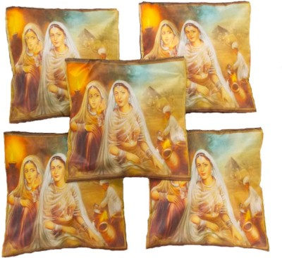 Vibrant Homze Abstract Cushions Cover