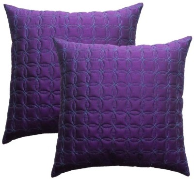 DConcept Geometric Cushions Cover