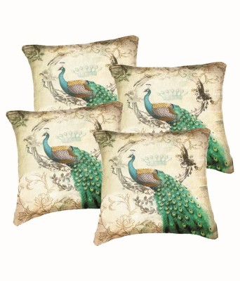 ally the creations Printed Cushions Cover