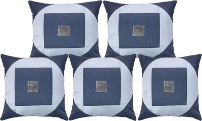 Surhome Self Design Cushions Cover