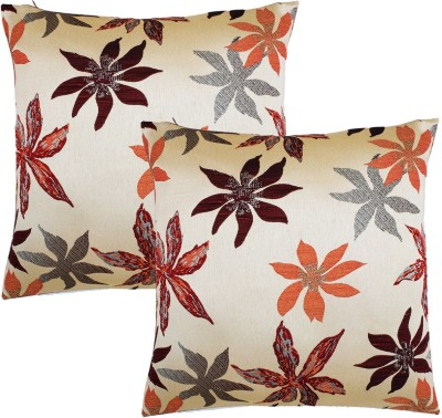 Super Drool Floral Cushions Cover