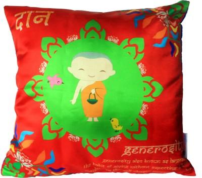RangRasia Abstract Cushions Cover