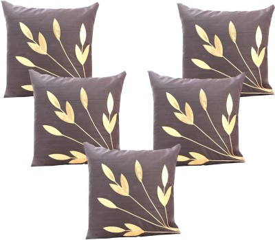 Aarzool Floral Cushions Cover