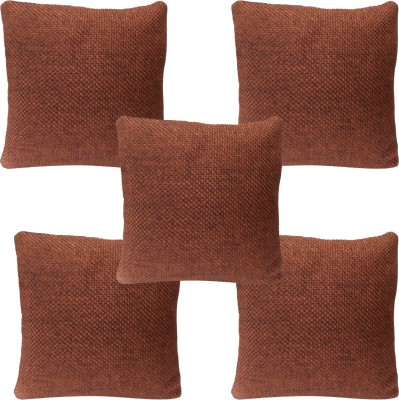 Glitter Collection Plain Cushions Cover