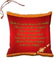 meSleep Printed Decorative Cushion(Pack of 1, Brown) best price on Flipkart @ Rs. 399