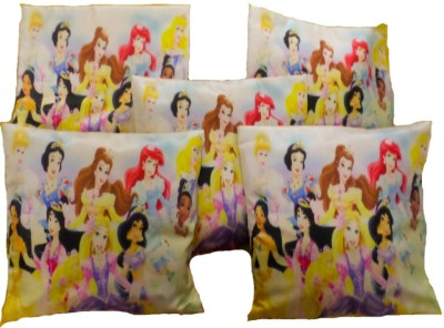 Vibrant Homze Printed Cushions Cover