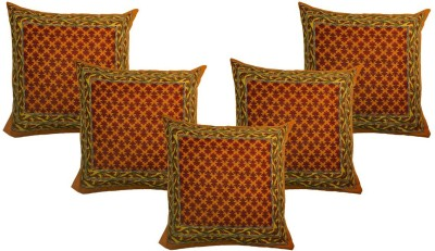 eCraftIndia Floral Cushions Cover