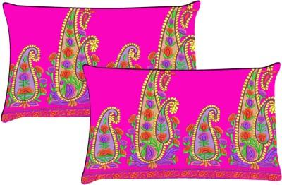 meSleep Abstract Pillows Cover