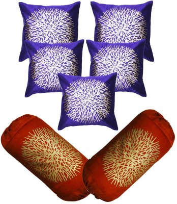 Belive-Me Printed Cushions & Bolsters Cover(Pack of 7, 40 cm*40 cm, Blue, Red)