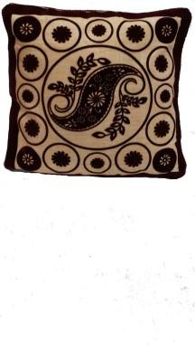 SHC Floral Cushions Cover