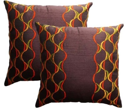 DConcept Abstract Cushions Cover