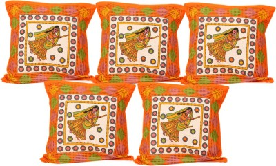 El Sandlo Printed Cushions Cover