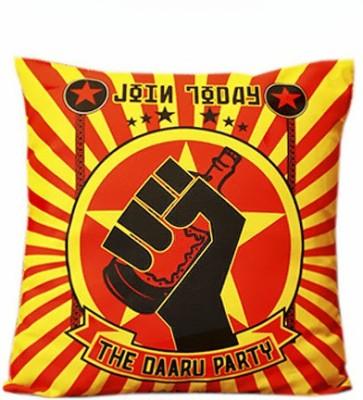 Tappu Ki Dukaan Plain Cushions Cover