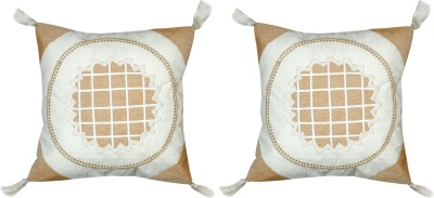 Galaxy Home Furnishing Floral Cushions Cover