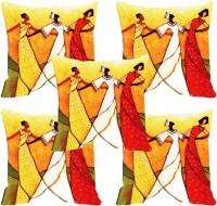 meSleep Printed Cushions Cover best price on Flipkart @ Rs. 549