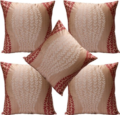 Amohaa Floral Cushions Cover