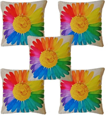 Unique Collections Floral Cushions Cover