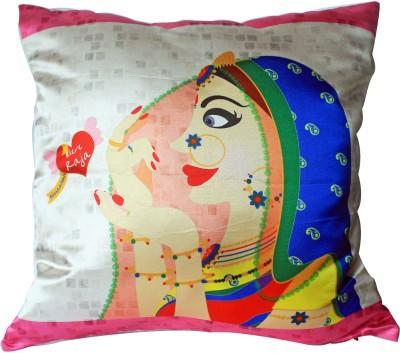 RangRasia Printed Cushions Cover
