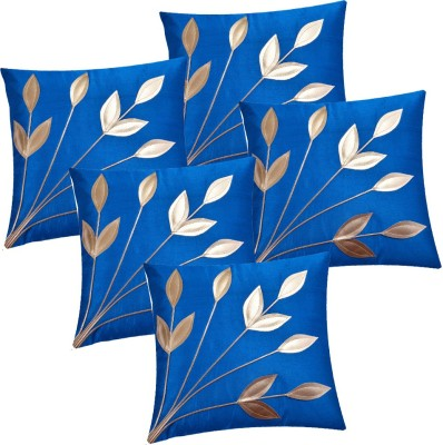 Fazar Creations Floral Cushions & Pillows Cover