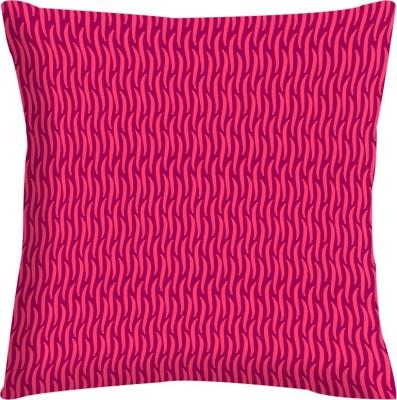 HK Printed Cushions Cover
