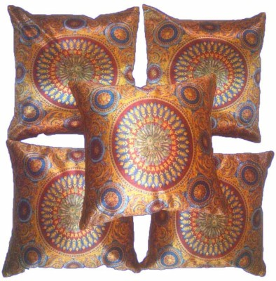 ANS Printed Cushions Cover