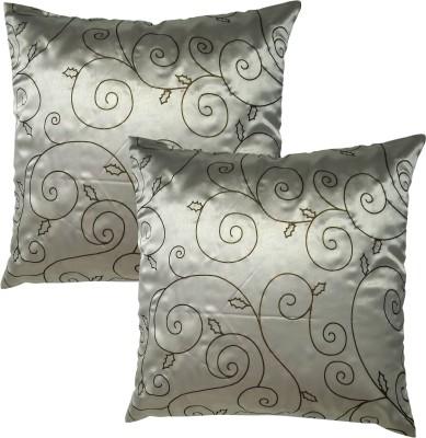 Garapa Abstract Cushions Cover