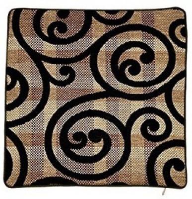 NIDHIVAN Paisley Cushions Cover