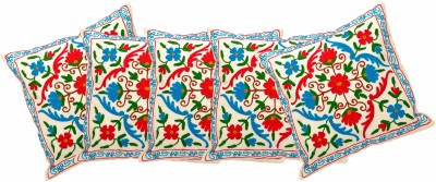 ARTIFACT Embroidered Cushions Cover