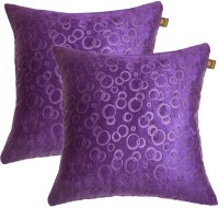 Lushomes Self Design Cushions Cover(Pack of 2, 30 cm, Purple)