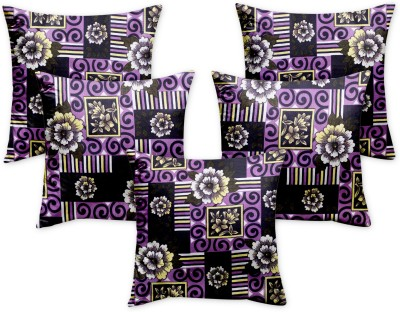 Queen Cotton Floral Cushions Cover(Pack of 5, 40 cm*40 cm, Purple)