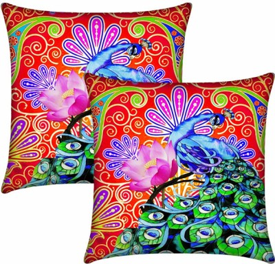 Dekor World Printed Cushions Cover