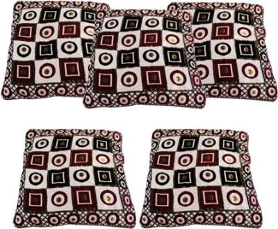 Didara Checkered Cushions Cover