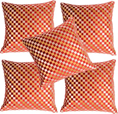 ARTIFACT Checkered Cushions Cover