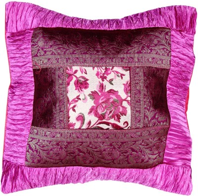 Shiva Solutions Abstract Cushions Cover
