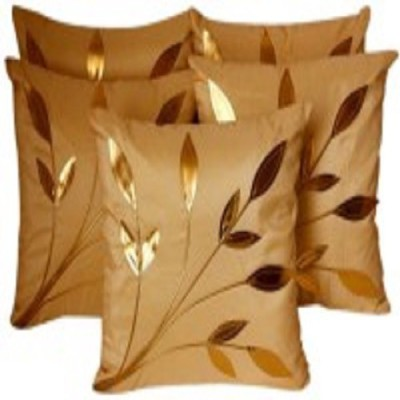 Jain Trading Company Floral Cushions Cover