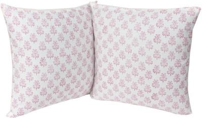 Arra Animal Cushions Cover