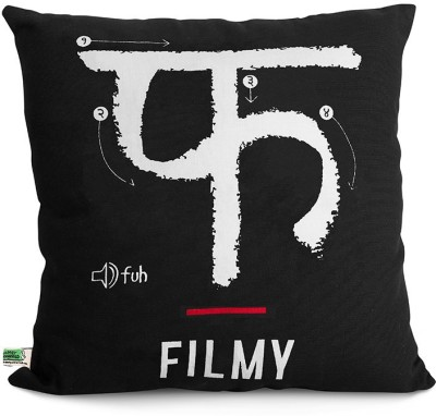 Happily Unmarried Printed Cushions Cover
