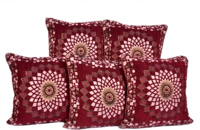 Zakina Floral Cushions Cover