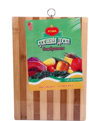 Poma Wooden Cutting Board
