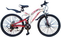 COSMIC VOYAGER MTB BICYCLE-21 SPEED (WHITE/RED) VOYAGER26WTRD Hybrid Cycle(White, Red) best price on Flipkart @ Rs. 11445