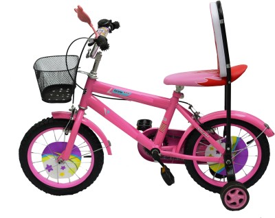Taaza Garam Kids High Quality Imported 14 Inch Pink with Basket BMX Cycle