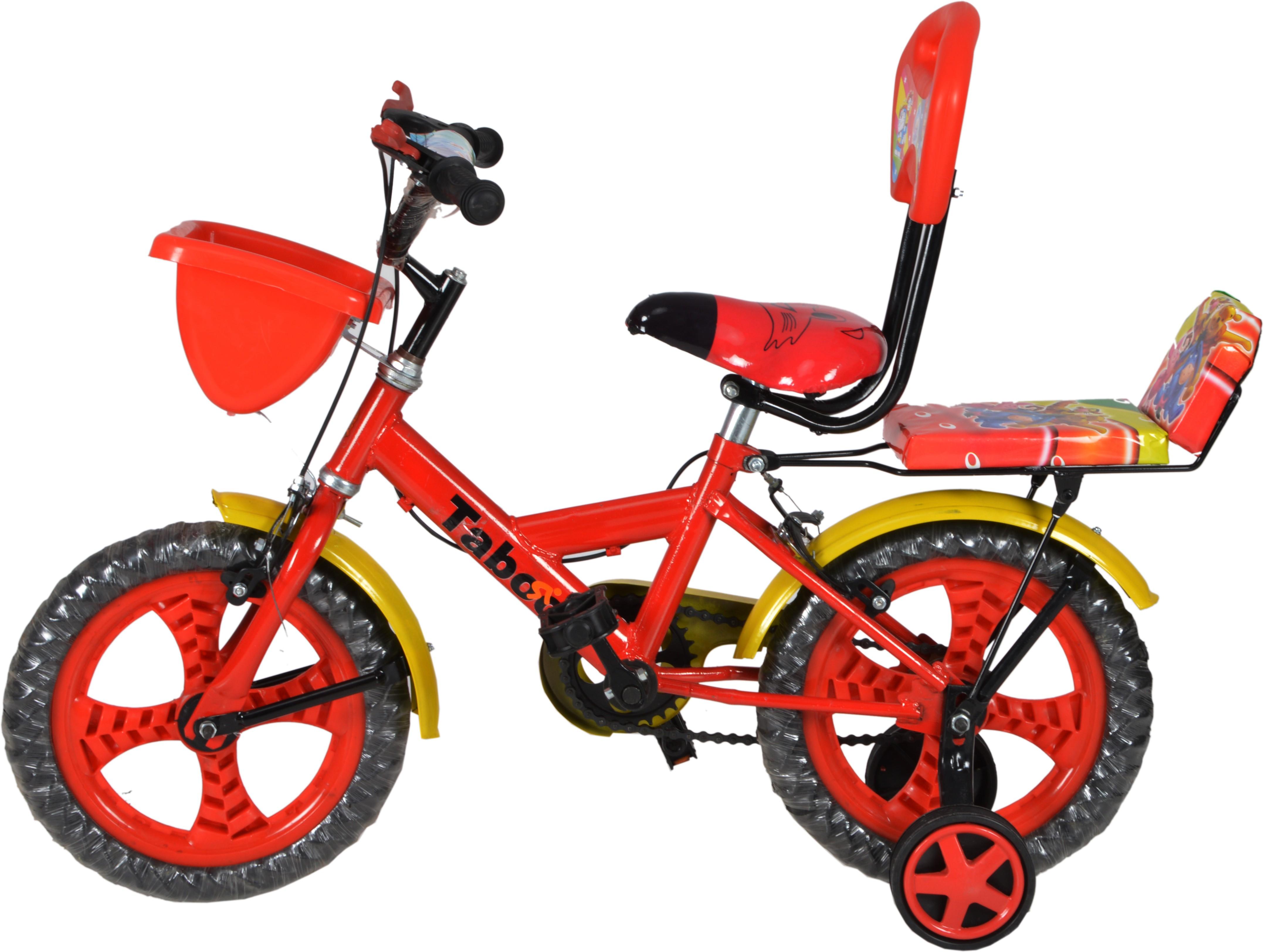 70b6bfcac26 Taboo dabal seat 1818 Road Cycle