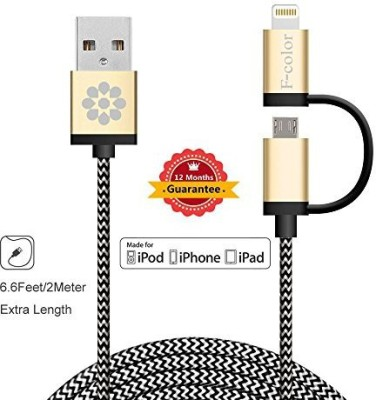 Fcolor 3214242 Lightning Cable
