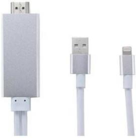 Saturn Retail HDMI HDTV AV Cable HDMI Cable (Multicolor) HDMI-2102 HDMI Cable(Silver:Golden)