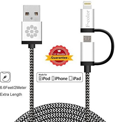 Fcolor 3218907 Sync & Charge Cable