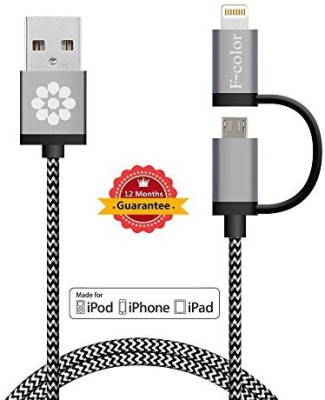 Fcolor 3215025 Sync & Charge Cable