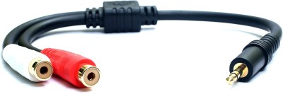Linkizer  TV-out Cable STERIOMALETO2RCAFEMALE-0.5M